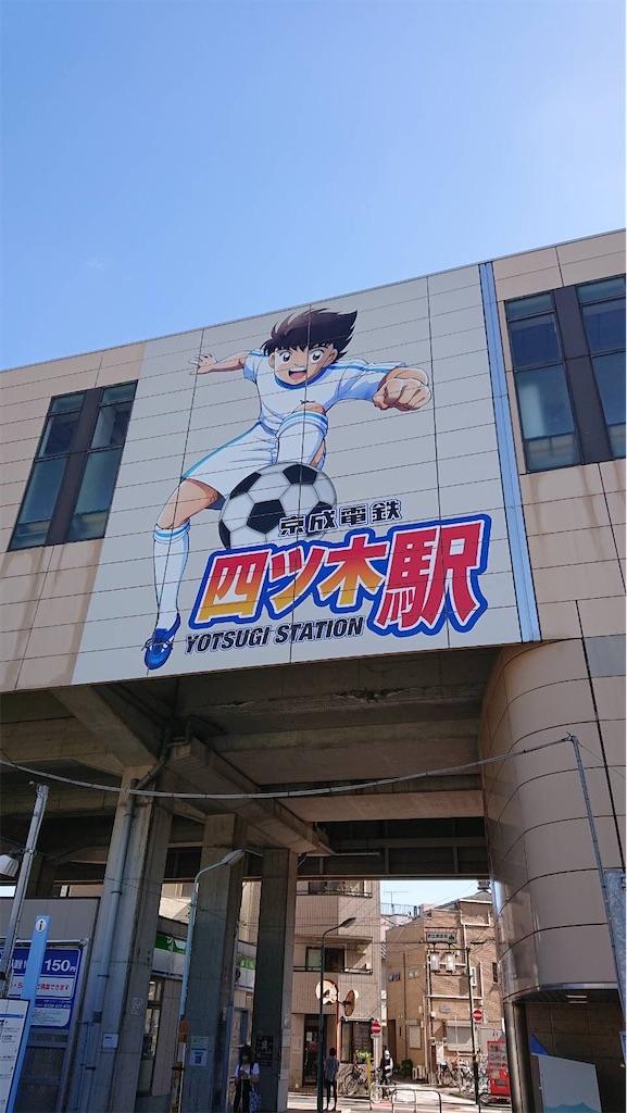 f:id:TokuheiKumagai:20211011195526j:image