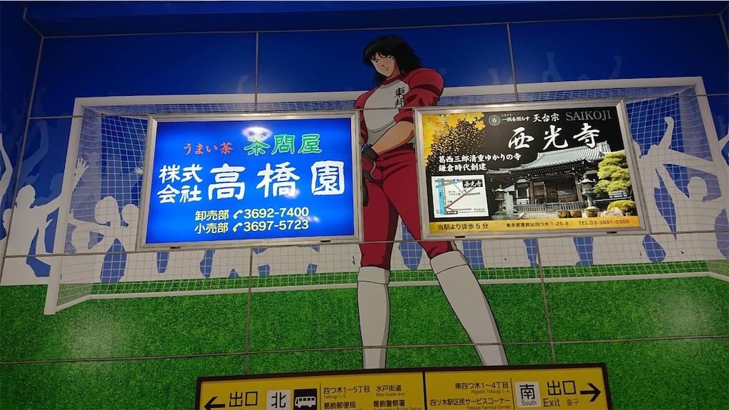 f:id:TokuheiKumagai:20211011195547j:image
