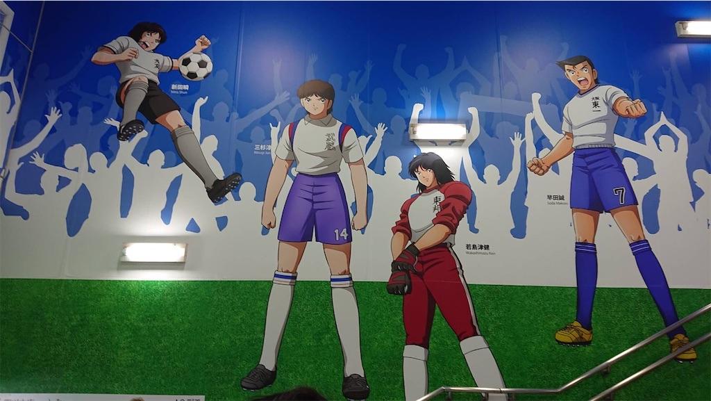 f:id:TokuheiKumagai:20211011195600j:image