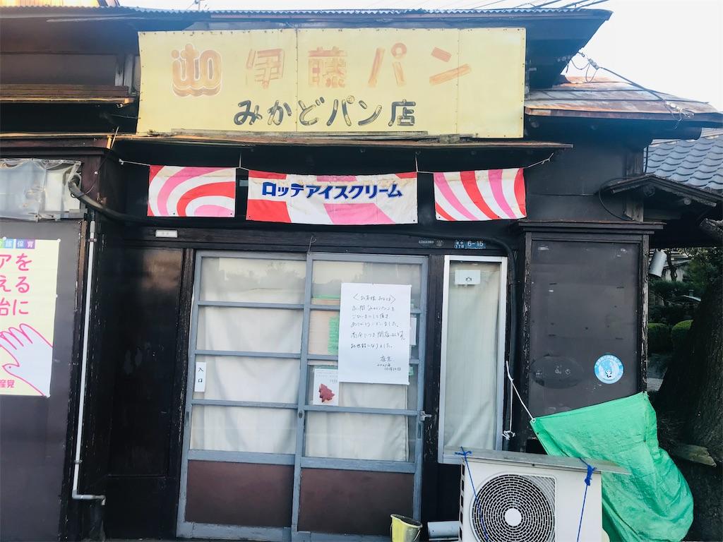 f:id:TokuheiKumagai:20211011195605j:image