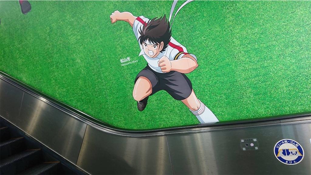f:id:TokuheiKumagai:20211011195610j:image