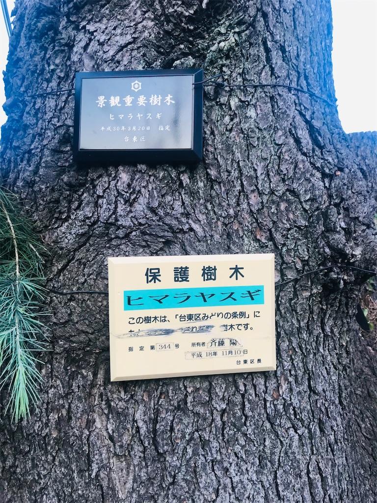 f:id:TokuheiKumagai:20211011195615j:image