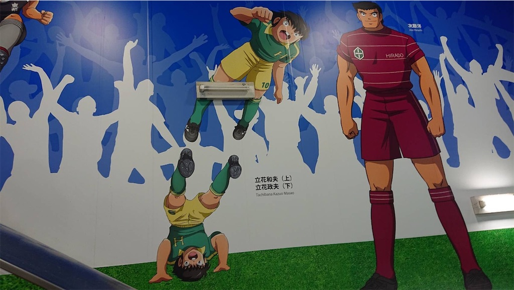 f:id:TokuheiKumagai:20211011195635j:image