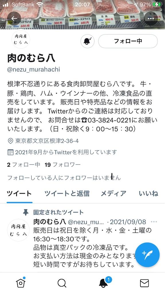 f:id:TokuheiKumagai:20211011200858j:image