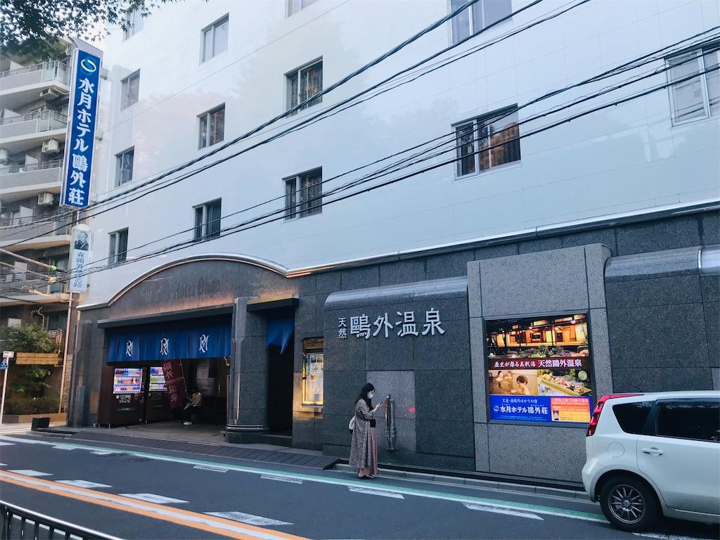 f:id:TokuheiKumagai:20211012165635j:image