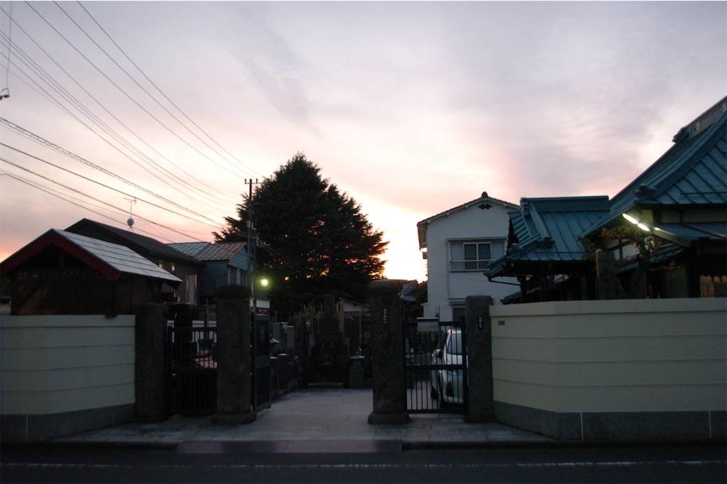 f:id:TokuheiKumagai:20211014215836j:image