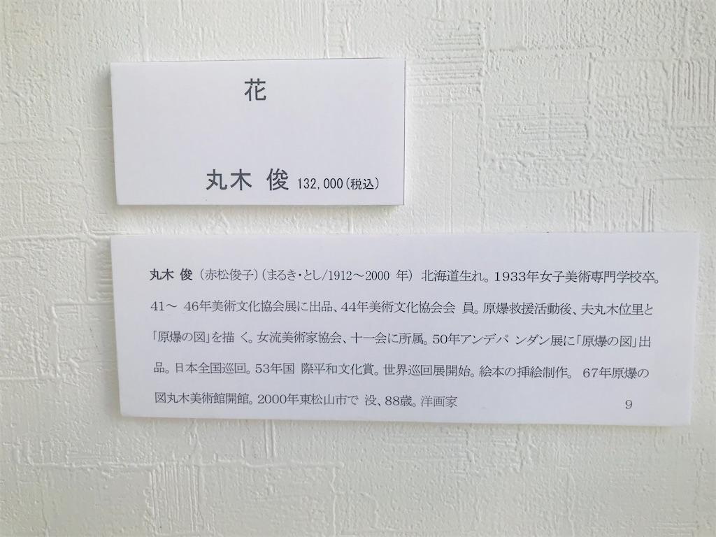 f:id:TokuheiKumagai:20211014220122j:image