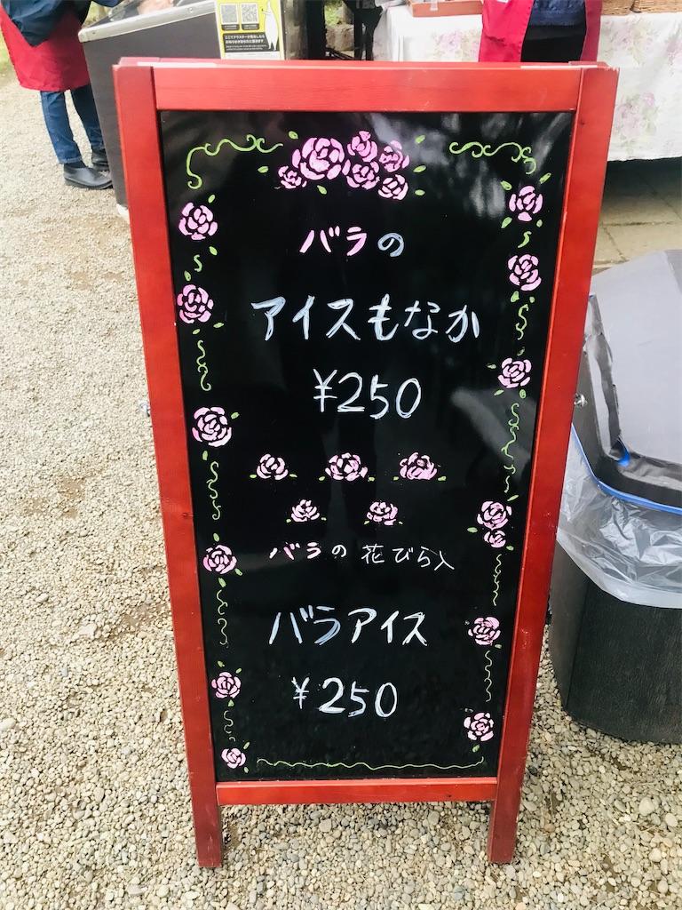 f:id:TokuheiKumagai:20211021195747j:image