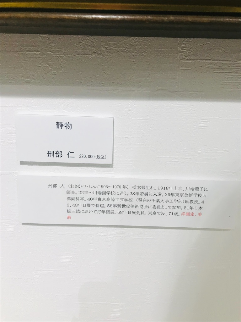 f:id:TokuheiKumagai:20211022210837j:image