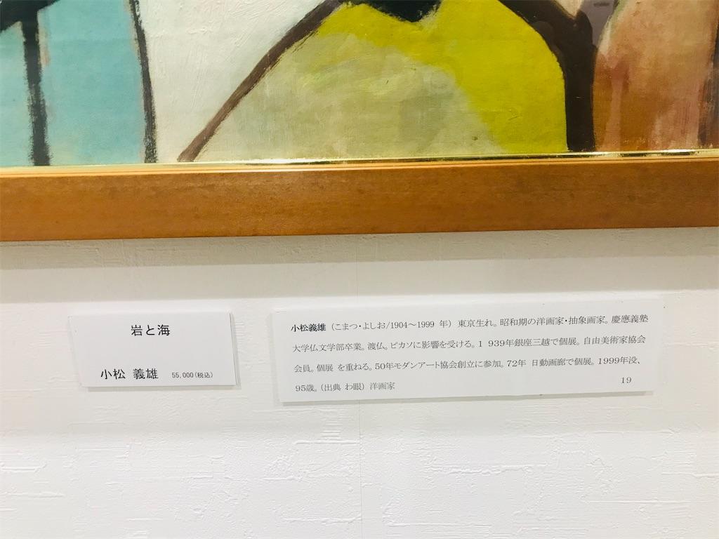 f:id:TokuheiKumagai:20211022210853j:image