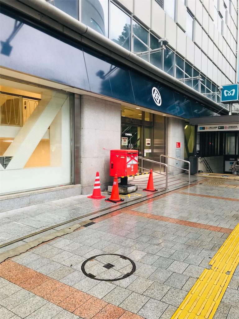 f:id:TokuheiKumagai:20211022210901j:image