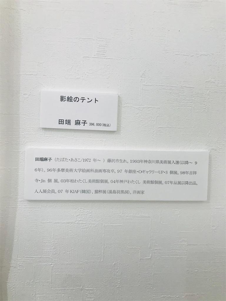 f:id:TokuheiKumagai:20211022210910j:image