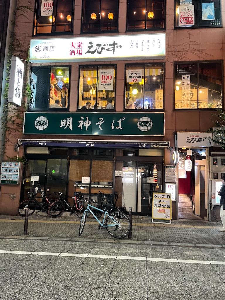 f:id:TokuheiKumagai:20211024214812j:image