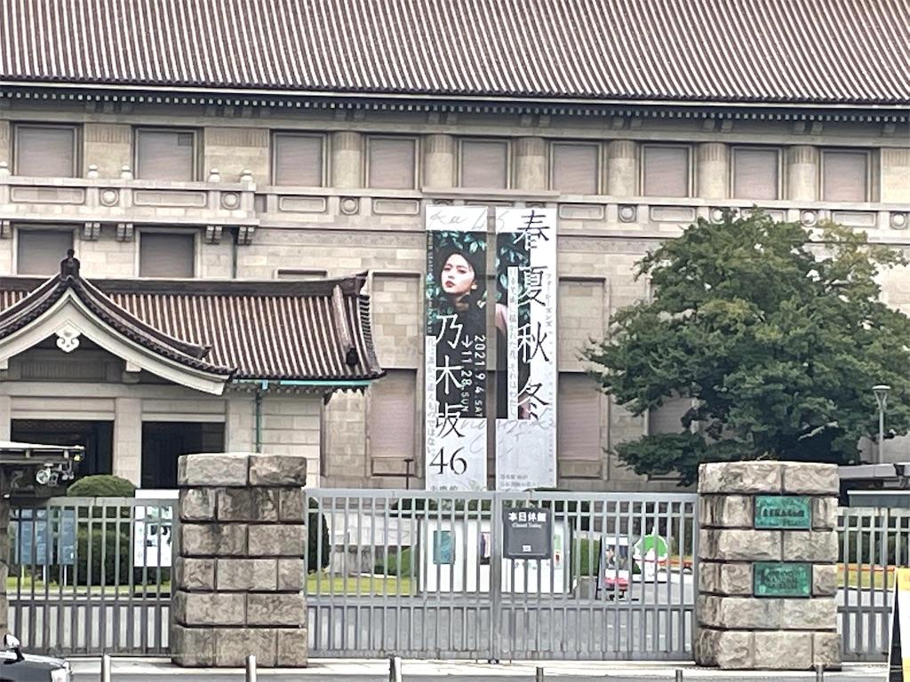 f:id:TokuheiKumagai:20211025194421j:image