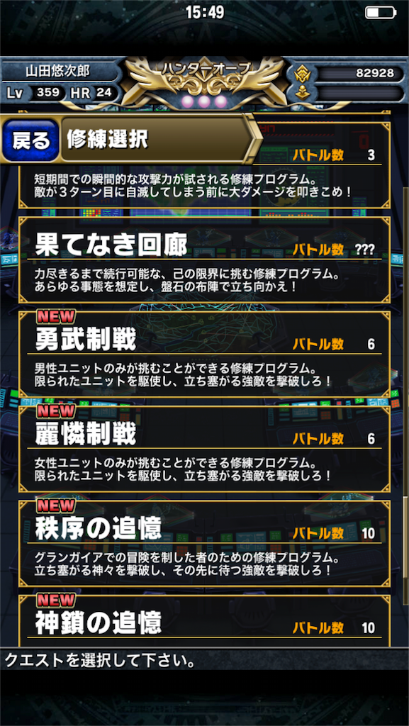f:id:TokumeiSan:20160906155127p:image
