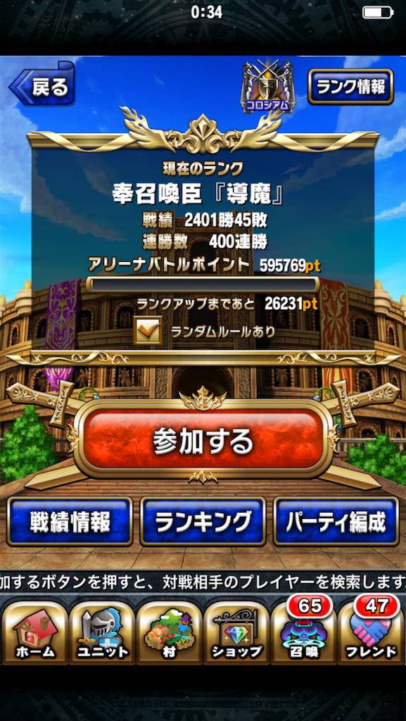 f:id:TokumeiSan:20160917082216p:image