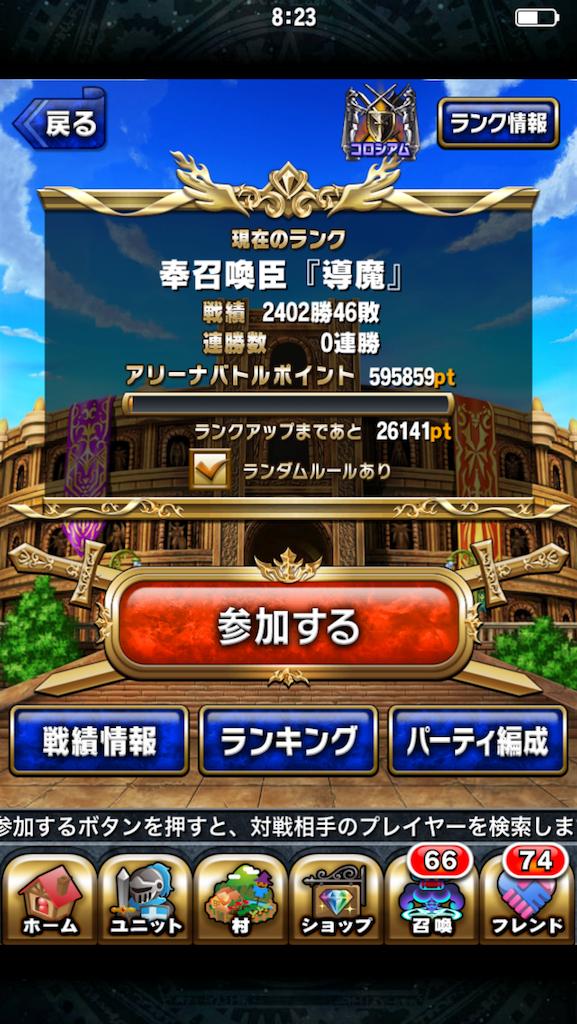 f:id:TokumeiSan:20160917082339p:image