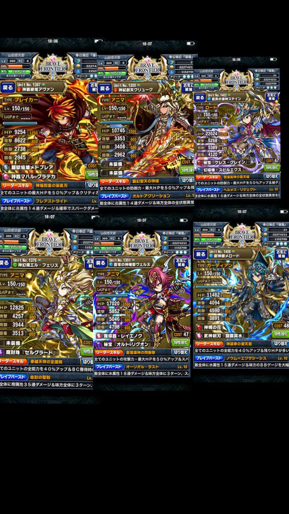 f:id:TokumeiSan:20160919181635p:image