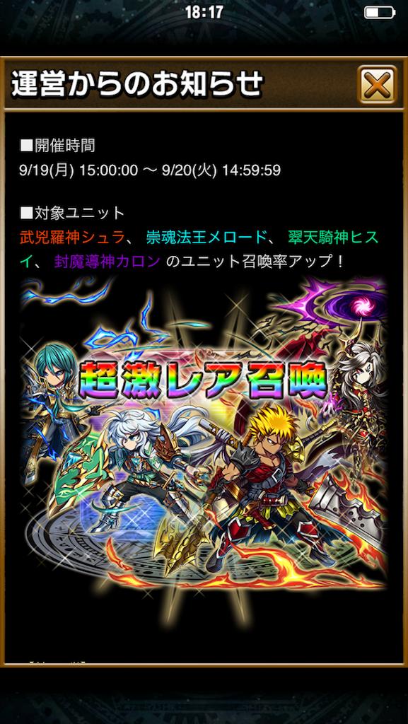f:id:TokumeiSan:20160919181828p:image