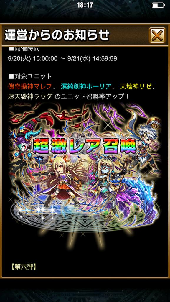 f:id:TokumeiSan:20160919181829p:image