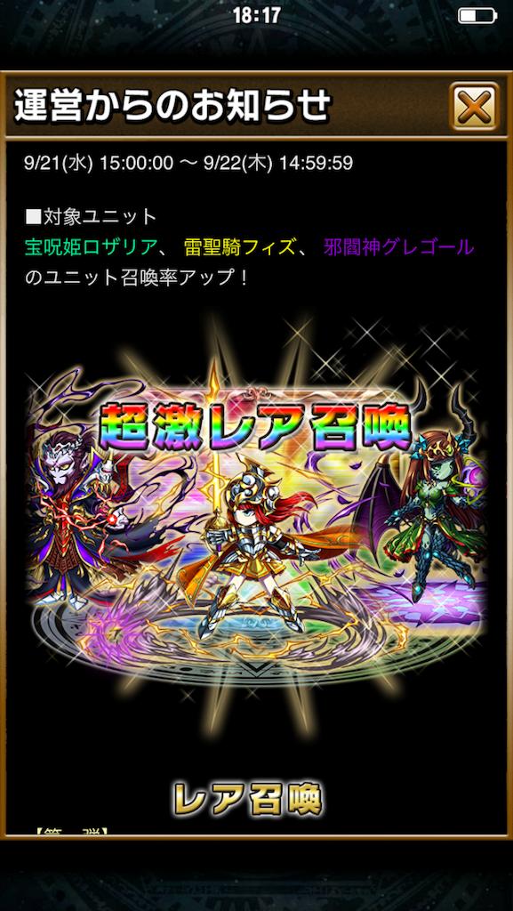 f:id:TokumeiSan:20160919181831p:image