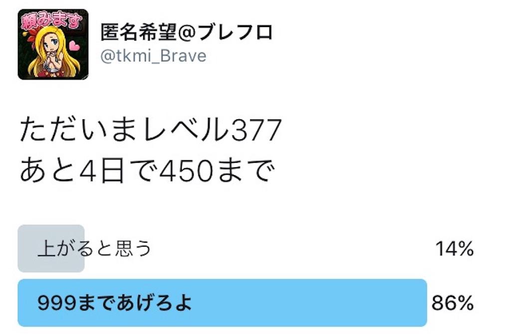 f:id:TokumeiSan:20161010170226j:image