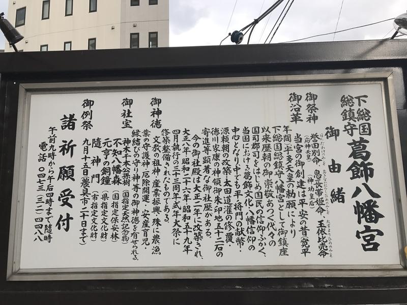 f:id:TokunagaKentaro:20190219192120j:plain