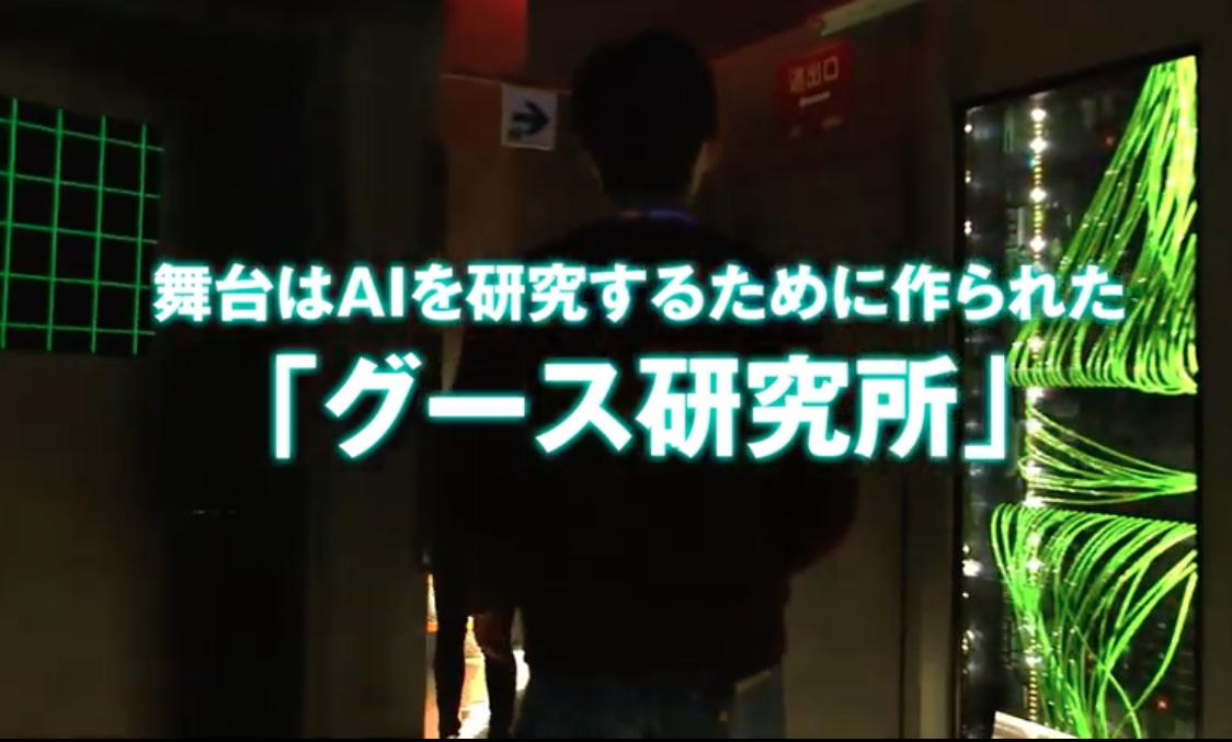 f:id:Tokyo-amuse:20190525213629p:plain