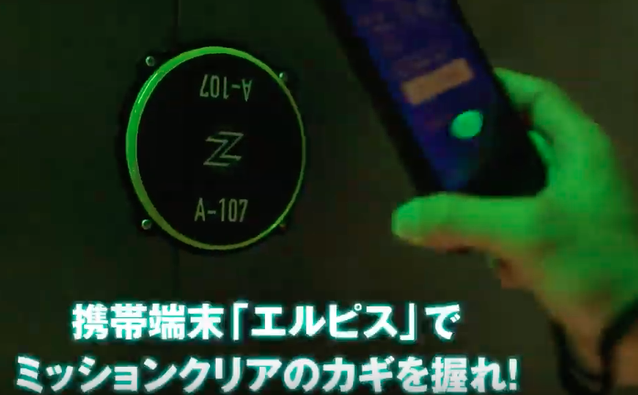 f:id:Tokyo-amuse:20190525215458p:plain