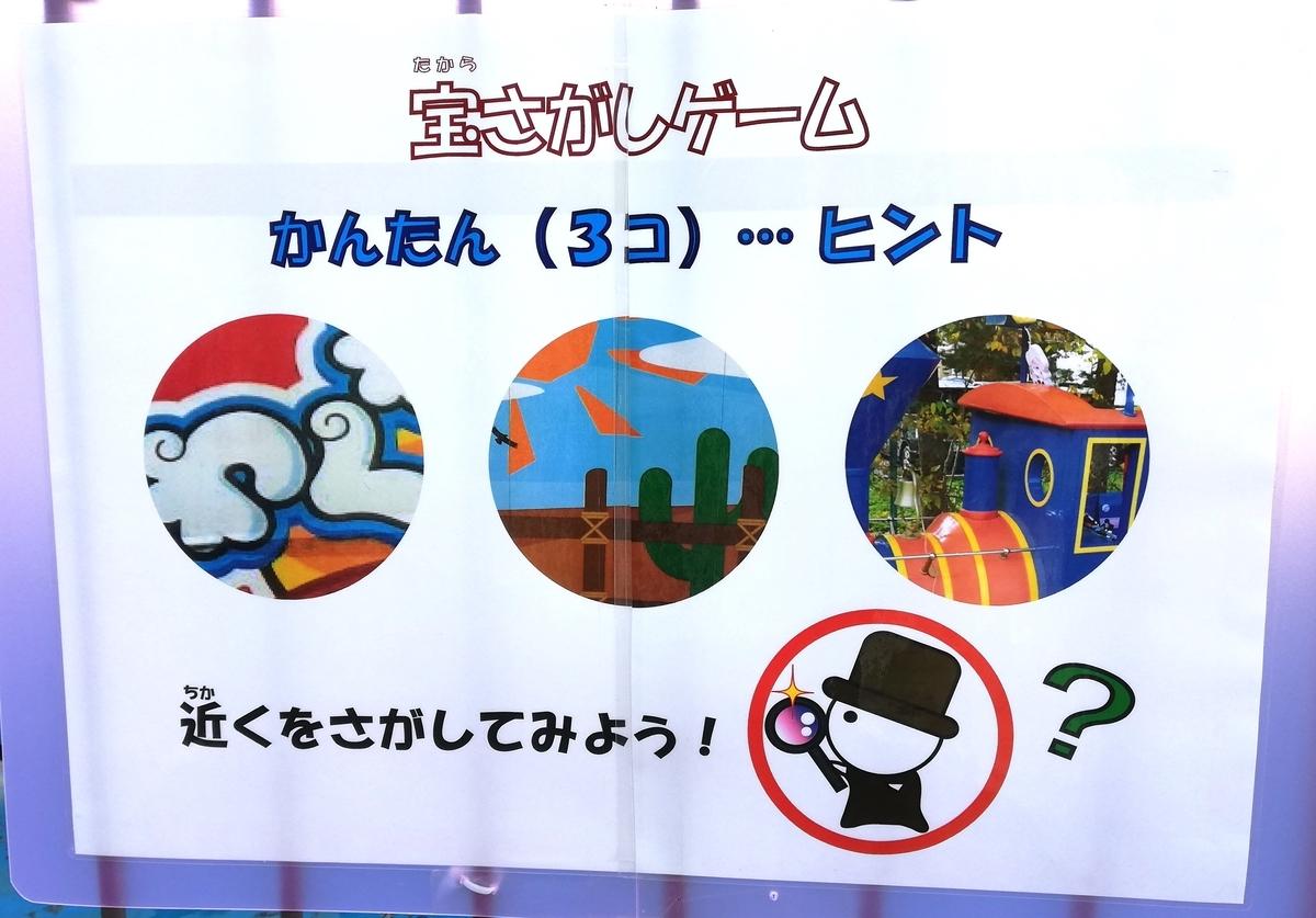 f:id:Tokyo-amuse:20190529021322j:plain