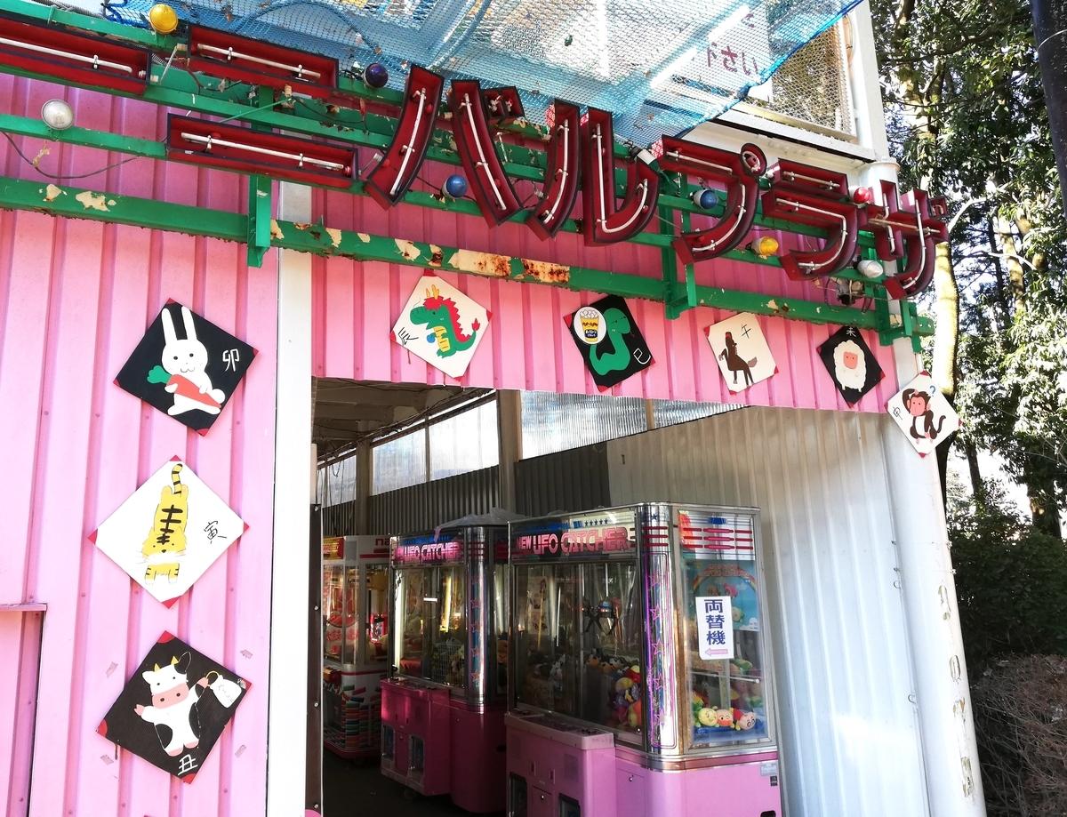 f:id:Tokyo-amuse:20190529025835j:plain