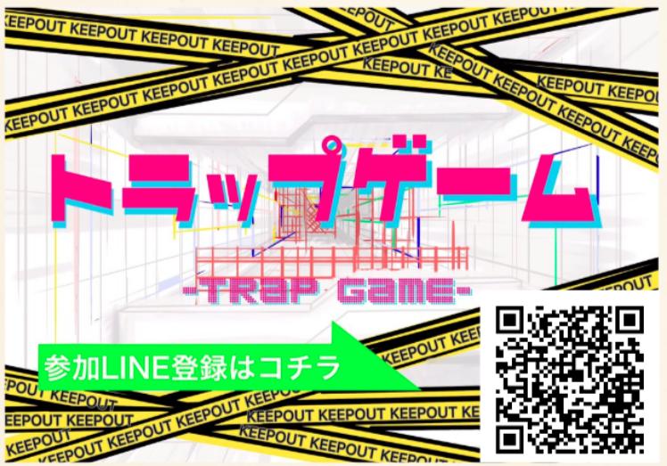 f:id:Tokyo-amuse:20190601012353p:plain