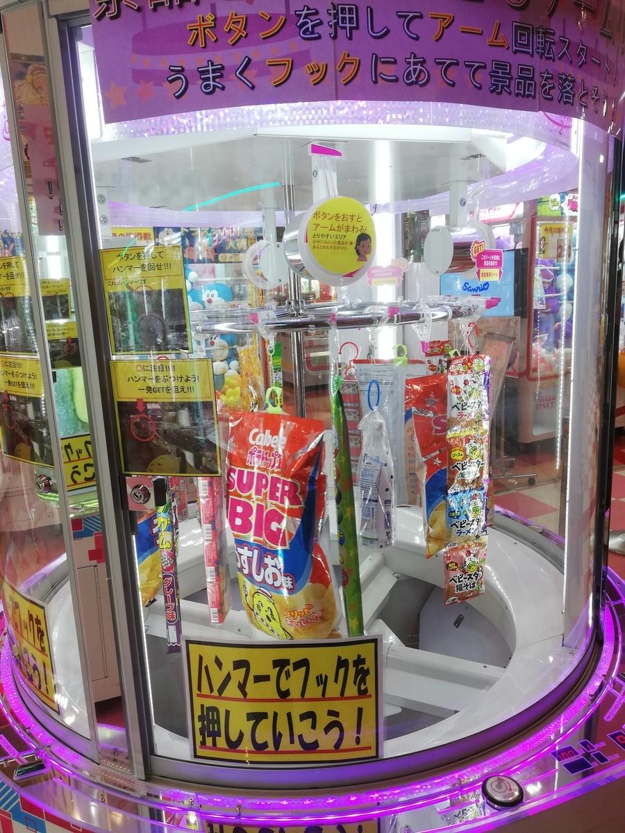 f:id:Tokyo-amuse:20190623225407j:plain