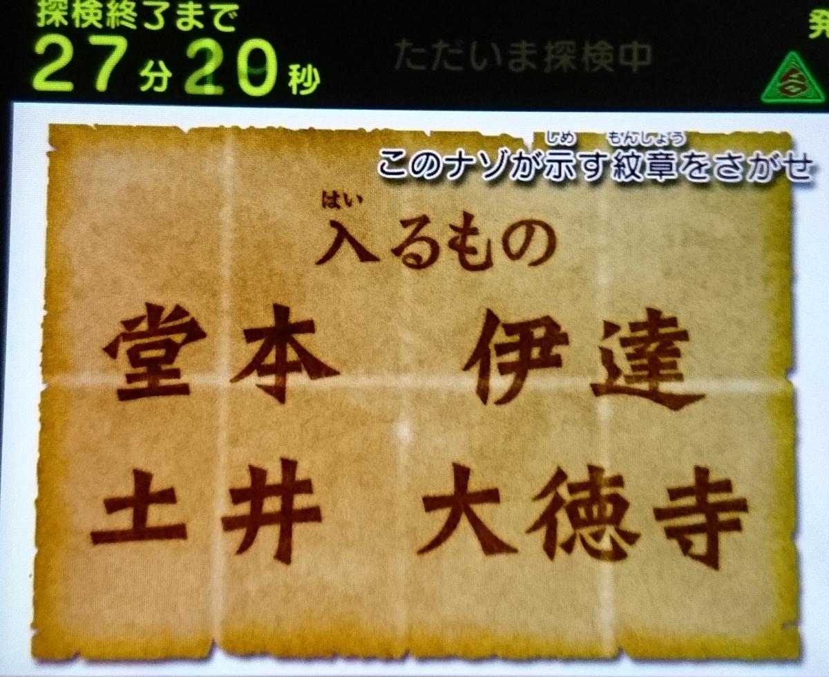 f:id:Tokyo-amuse:20190625235218j:plain
