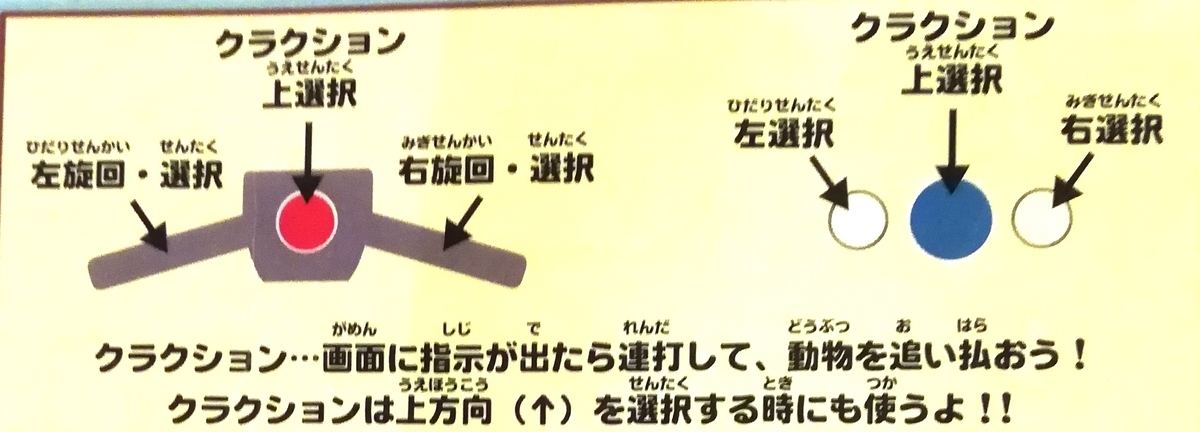 f:id:Tokyo-amuse:20190629004117j:plain