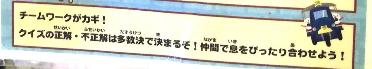 f:id:Tokyo-amuse:20190629011552j:plain
