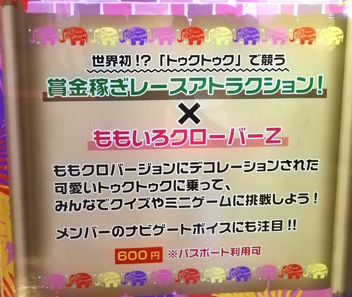 f:id:Tokyo-amuse:20190629011732j:plain