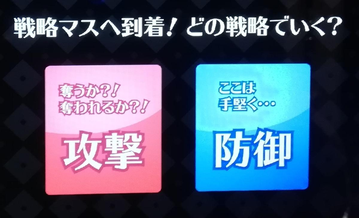 f:id:Tokyo-amuse:20190702223533j:plain