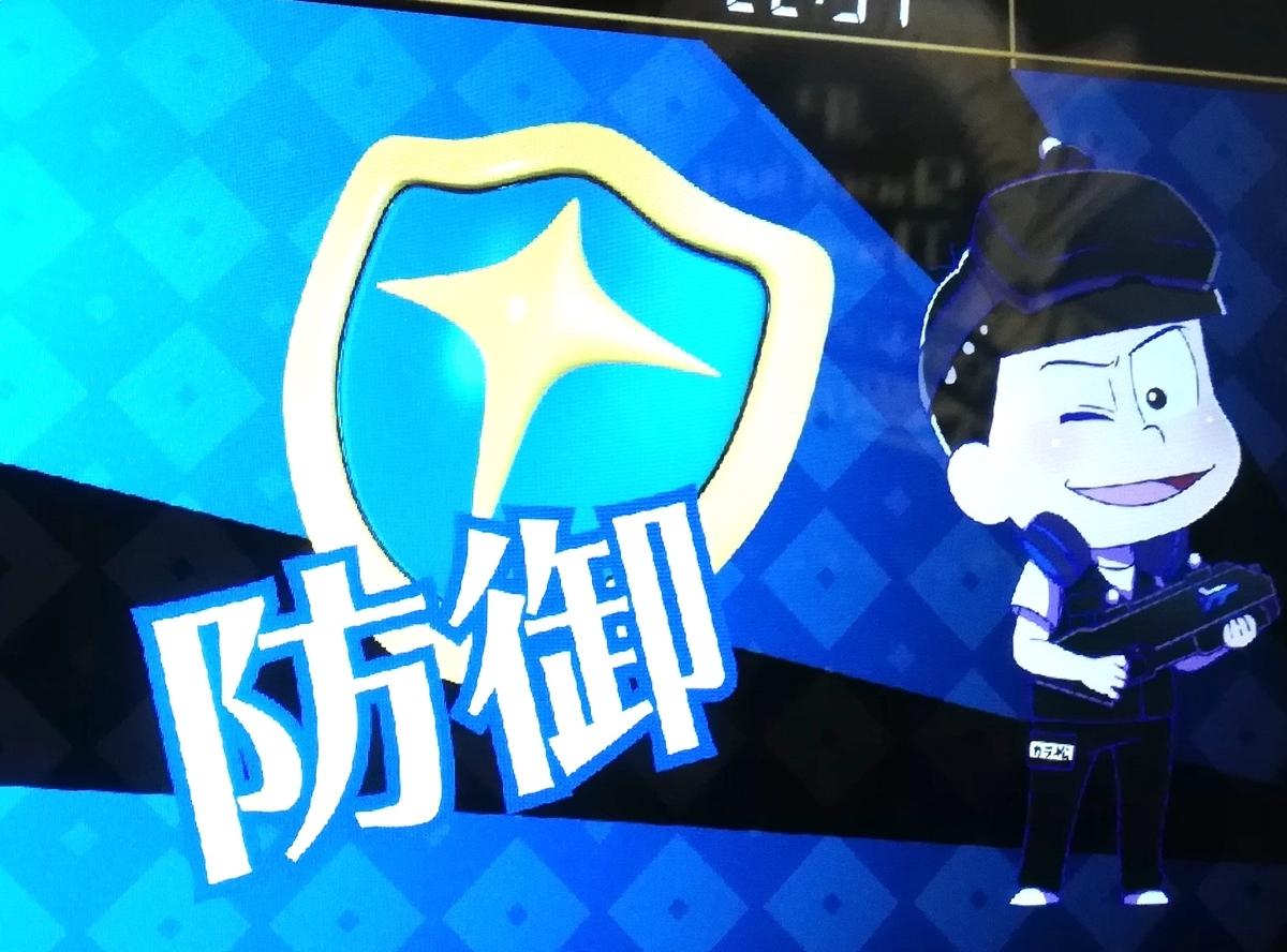 f:id:Tokyo-amuse:20190702232951j:plain