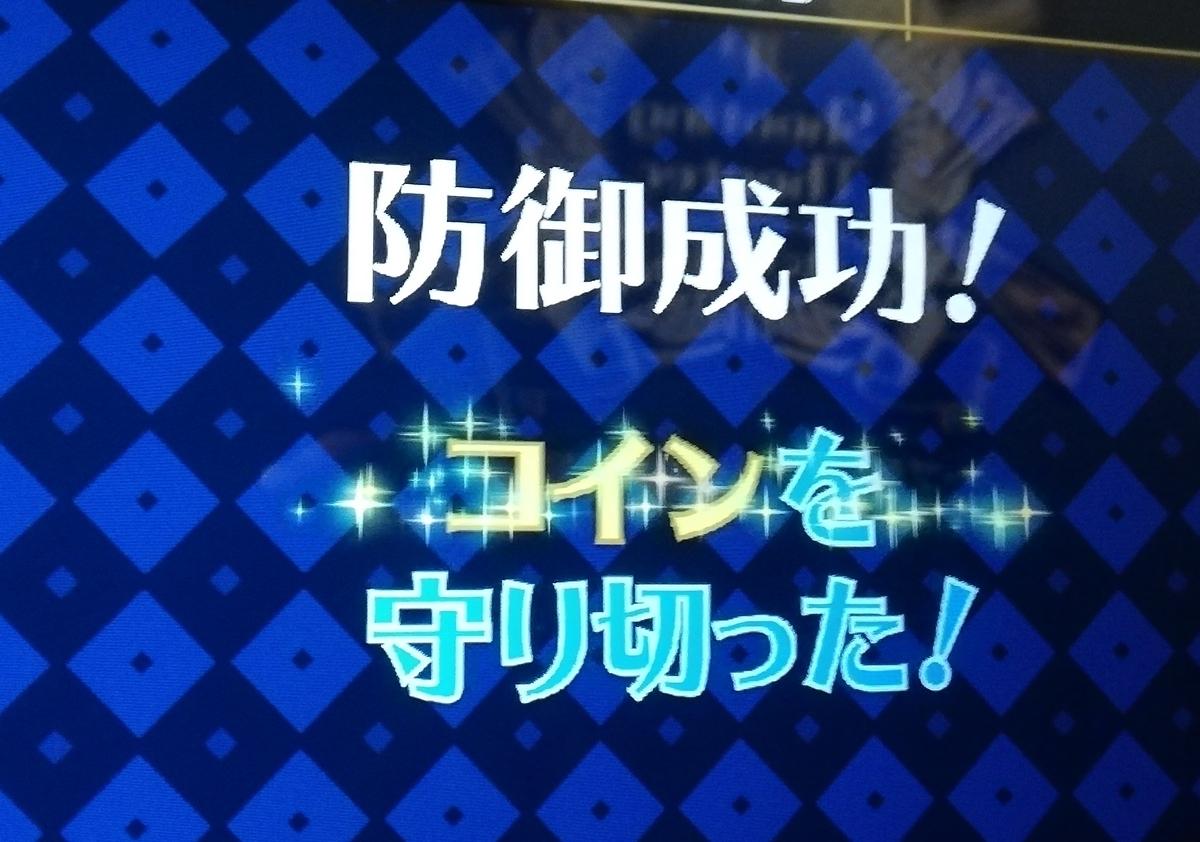 f:id:Tokyo-amuse:20190702233100j:plain