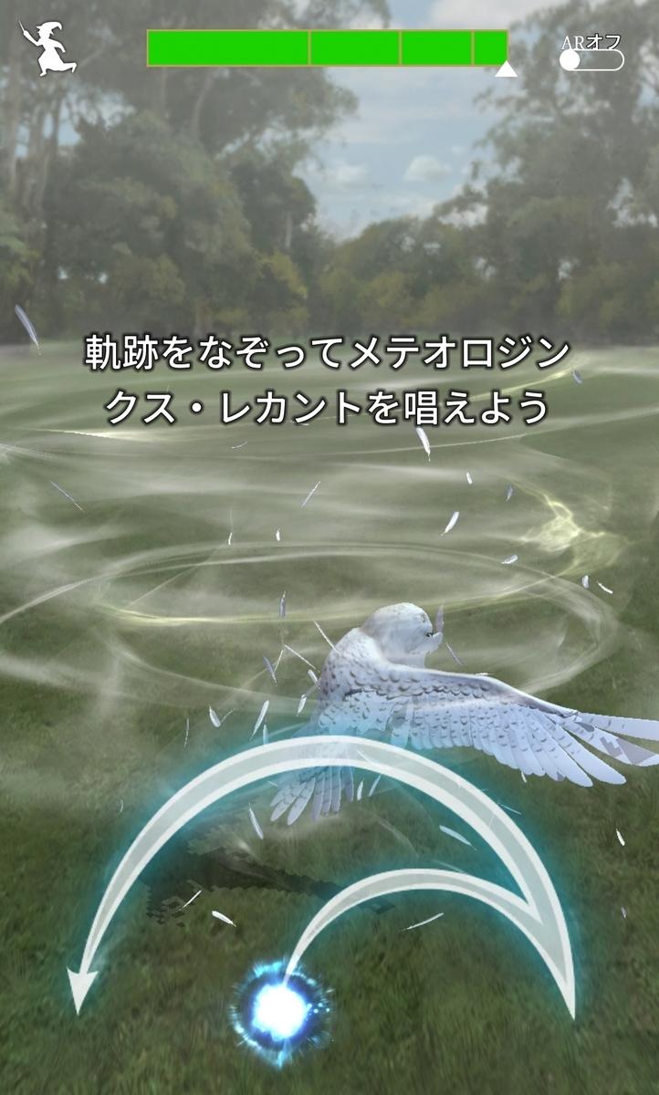 f:id:Tokyo-amuse:20190704192218j:plain