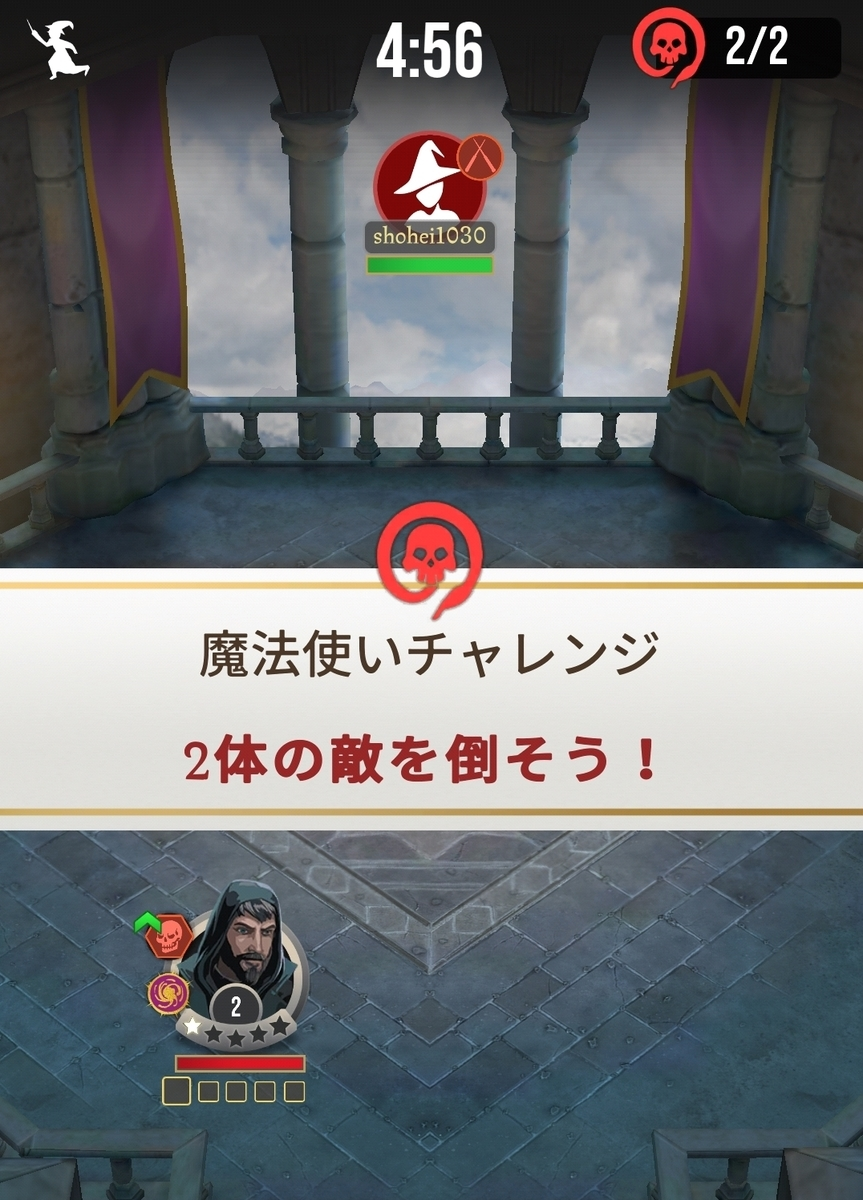 f:id:Tokyo-amuse:20190704195839j:plain
