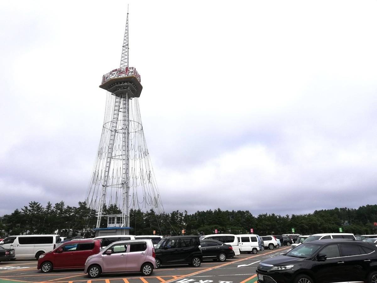 f:id:Tokyo-amuse:20190711004633j:plain