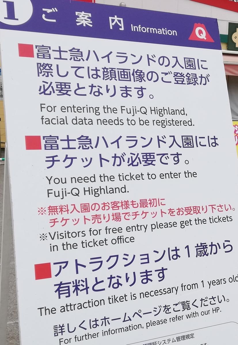 f:id:Tokyo-amuse:20190712213313j:plain