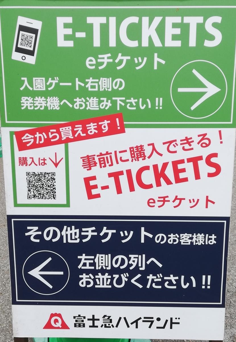 f:id:Tokyo-amuse:20190712213813j:plain