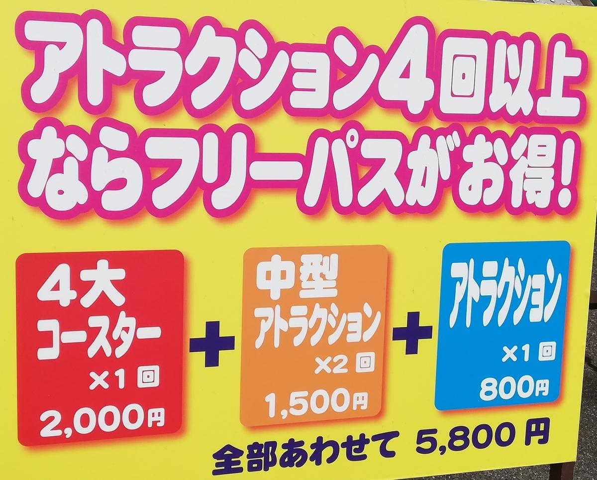 f:id:Tokyo-amuse:20190712214731j:plain
