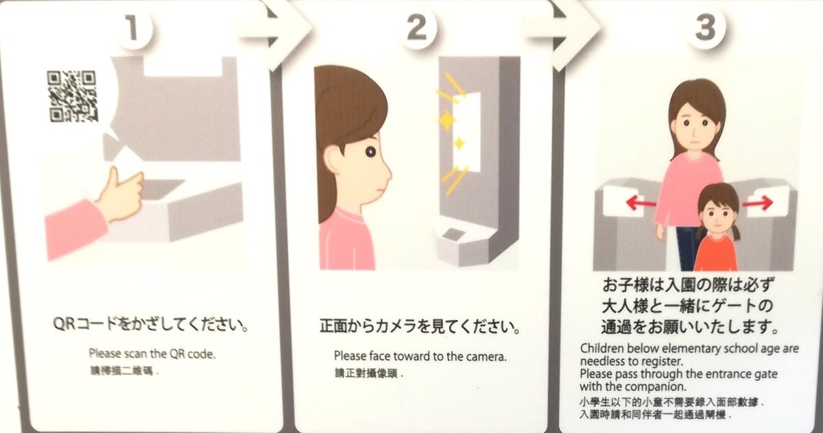 f:id:Tokyo-amuse:20190712220727j:plain