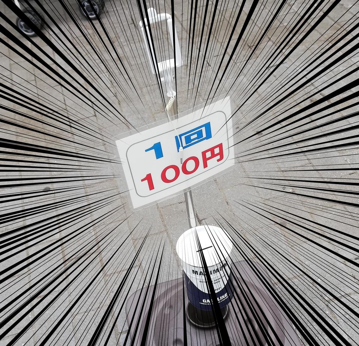 f:id:Tokyo-amuse:20190803202332j:plain