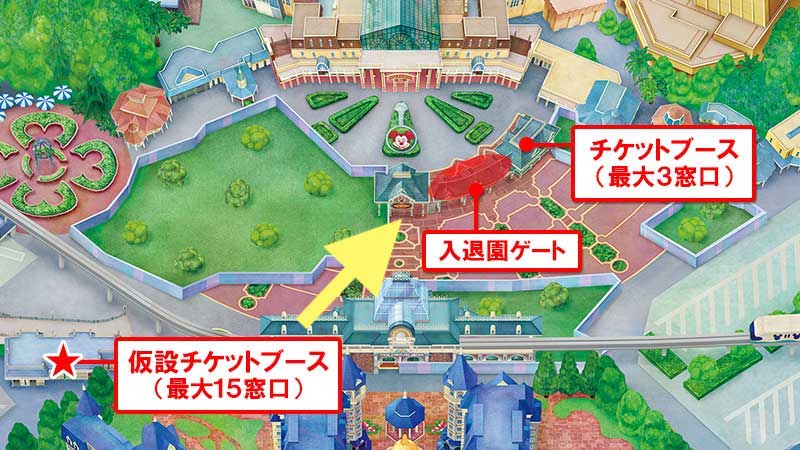 f:id:Tokyo-amuse:20190808224527j:plain