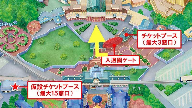 f:id:Tokyo-amuse:20190808225821j:plain